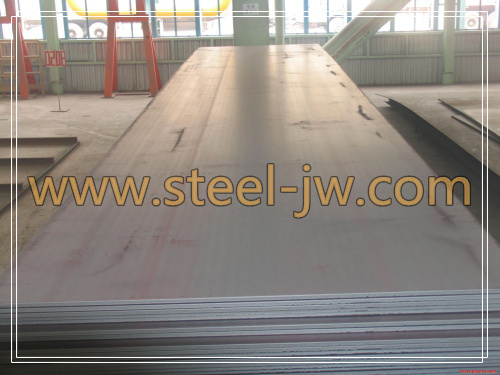 Sell S58c Steel Plate