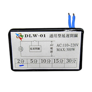 Sell Timer Delay Switch Dlw 01 Karson