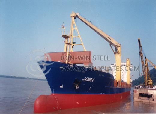 Sell Ust37 2 Steel Plate