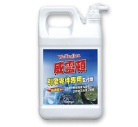 Sell Wellington Engine Parts Cleanser Hung Huei
