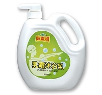 Sell Wellington Form Body Wash Hung Huei