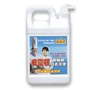 Sell Wellington Grand Master White Color Detergent Hung Huei