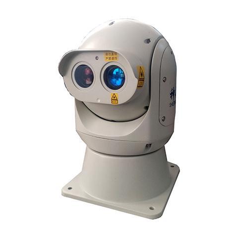 Sheenrun Car Night Vision Camera Halv300