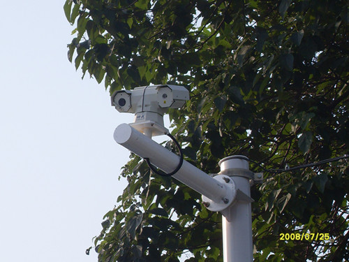 Sheenrun Hlv420 Night Vision Ip Camera Outdoor
