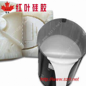 Shoe Mold Silicone Rubber Component Shipping 15000