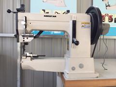 Shoe Sewing Machine 205