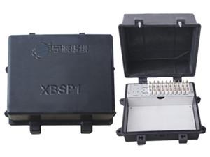 Signal Box Smc Material