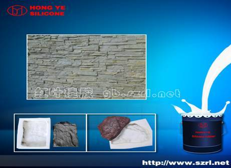 Silicon Rubber For Concrete Molds