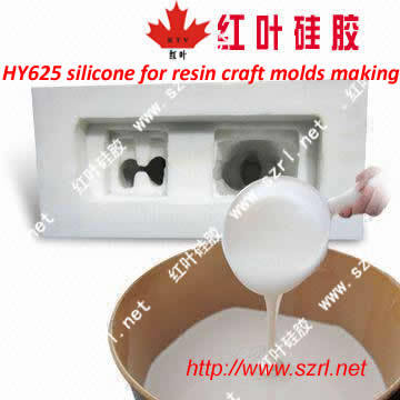 Silicone Rubber Hy