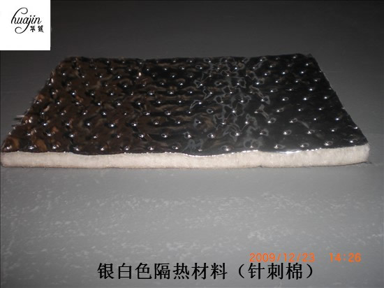 Silver White Thermal Insulation Material