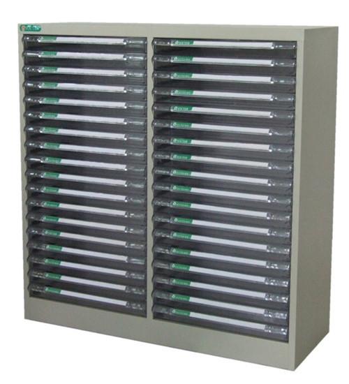 Single Data Processing Cabinet