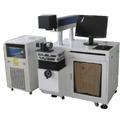 Sino Diode Side Pump Laser Marking Machine