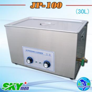 Skymen Ultrasonic Cleaner Jp 100 30l 8gallon For Golf Club