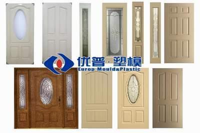 Smc Door Building Mould