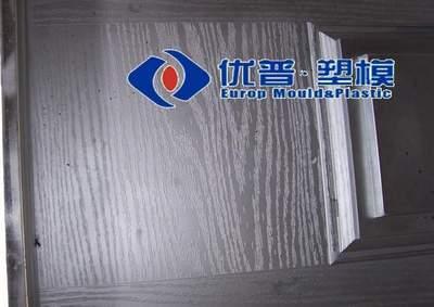 Smc Door Wood Grain Building Mould