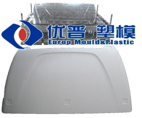 Smc Truck High Roof Vehicle