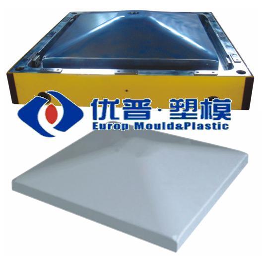 Smc Water Tank Panel
