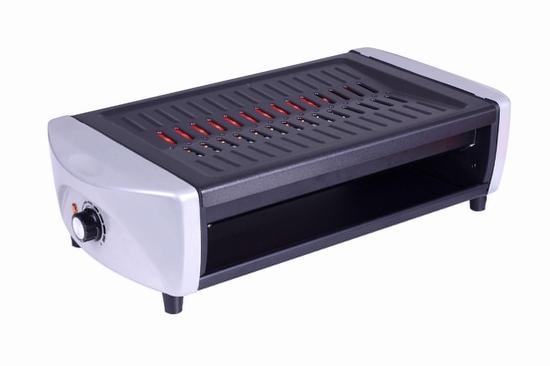 Smokeless Grill 1088