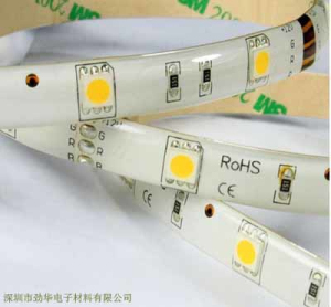 Soft Led Strip Light Epoxy Ab Glue