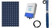 Solar Pumping Kit 100 Meters Head