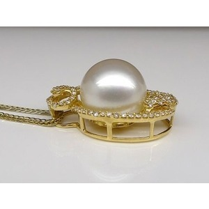 South Sea Pearl 10 0 11 Mm John Pendant Aaa