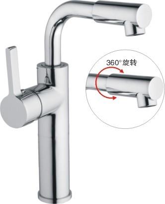 Spray Up Washing Basin Faucet