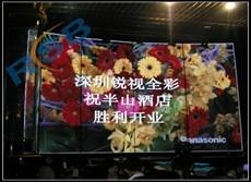 Staging Full Color Led Display