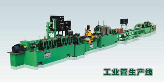 Stainless Steel Tube Making Machine
