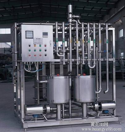 Stainless Steel Tube Sterilizer