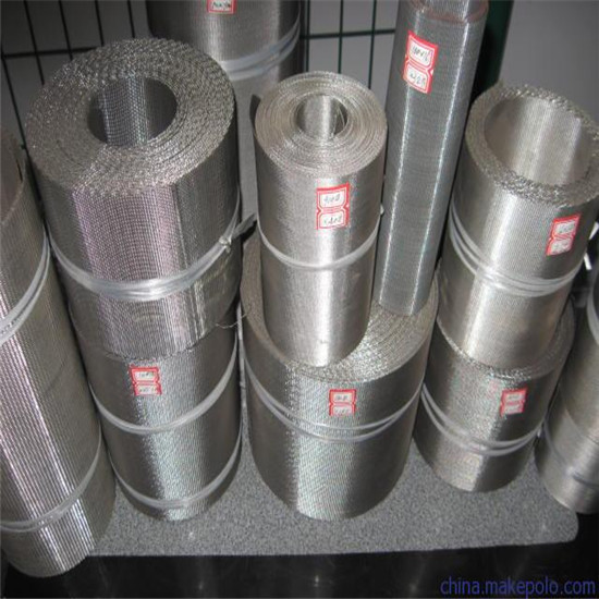 Stainless Steel Wire Mesh Directly Factory From Heng You