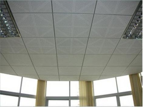 Super Board Artistic Ceiling