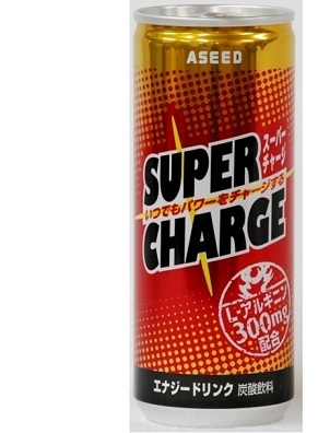 Super Charge Drink Cans