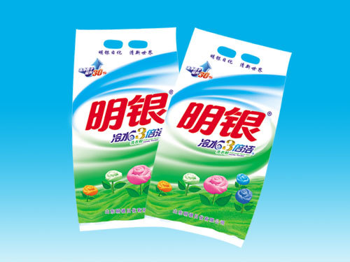 Super Cleaning Washing Powder