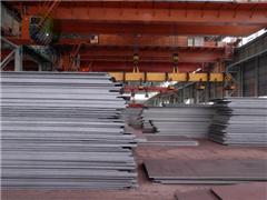 Supply A709 Geade 50w Type A B C Corten Steel