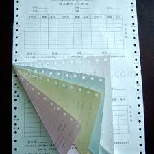 Supply Bond Paper With Good Quality And Best Price