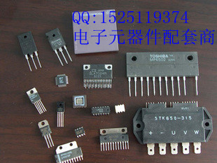 Supply Electronic Components