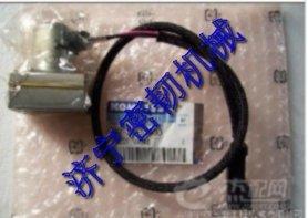 Supply Komatsu Pc200 7 Large Pump Valve Battery 702 21 57400