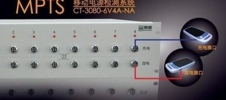 Supply Neware Portable Power 6v4a Testing Equipment