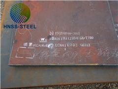 Supply Spa H C Sma400aw Sma570p Corten Steel Plate