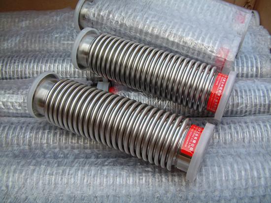 Sus304 Metal Vacuum Hoses