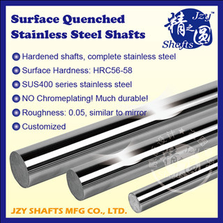 Sus400 Surface Hardened Stainless Steel Round Bar Hrc56 58