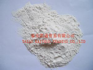 Taian Kaitong Trading Co Ltd Gum Arabic Powder