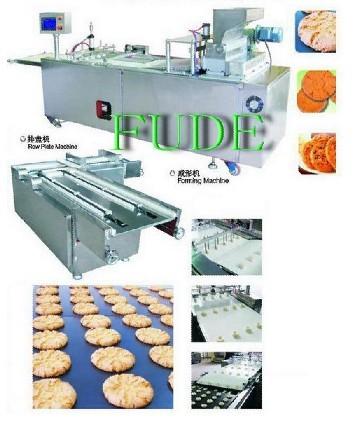 Taosu Machine Bts 350