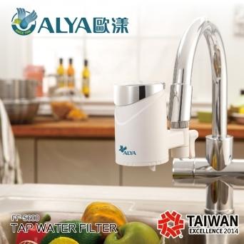 Tap Water Filter Series