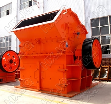 Tertiary Impact Crusher For Sand Production