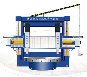 The C5225 Double Column Vertical Lathe