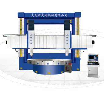 The Ckx5225 Vertical Turning And Milling Center