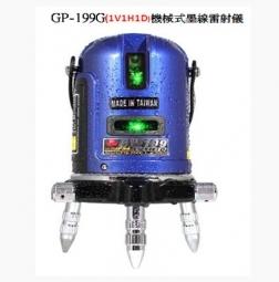 The Mechanical Ink Line Laser Instrument