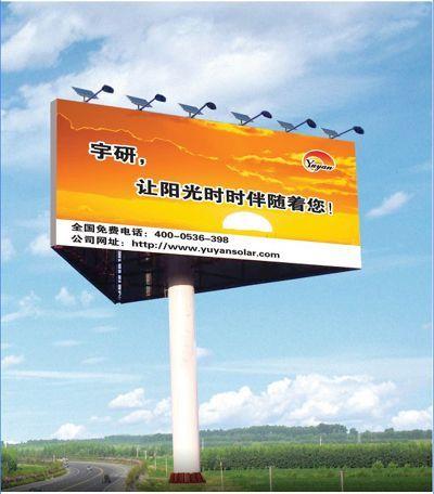 The Solar Outdoor Advertising Spotlights