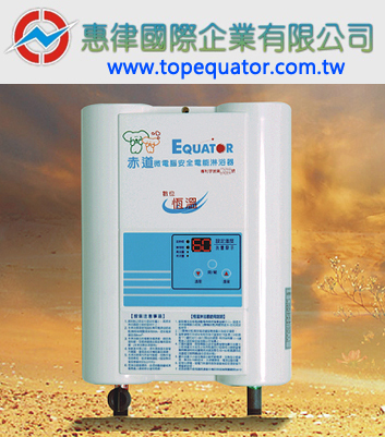 Thermostatic Control Electric Water Heater Home Application
